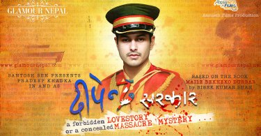 Actor Pradeep Khadka Featuring as Late King Dipendra Shah in The Nepali Movie Dipendra Sarkar