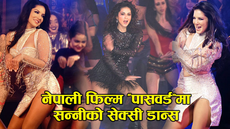 Sunny Leone performed Sizzling Dance for Nepali Movie Password