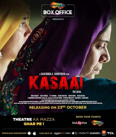 Kasaai (2020) Hindi Full Movie 480p [250MB] | 720p [450MB] | 1080p