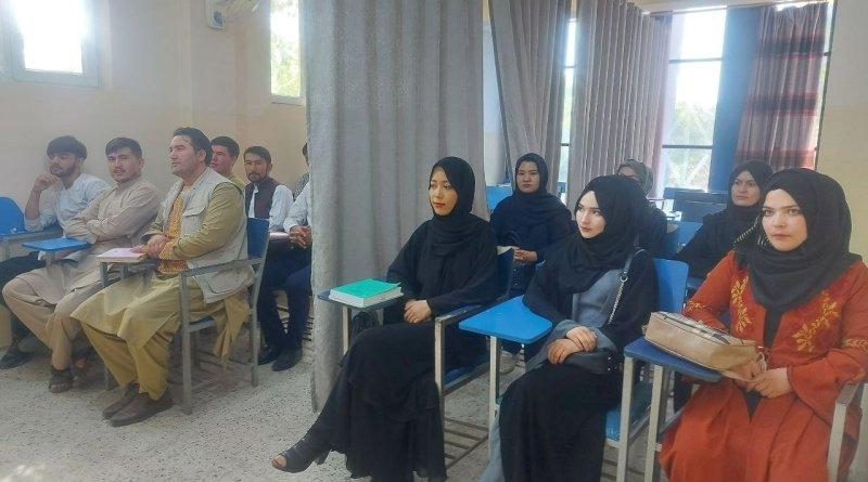 Afghanistan Universities