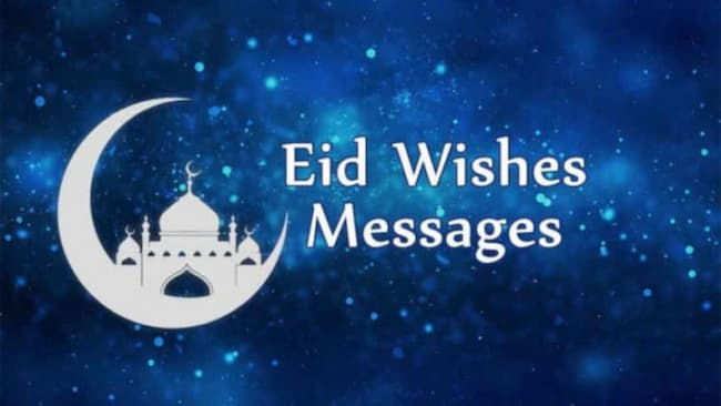 Happy Eid El Maulud Messages