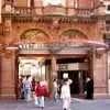 Arcade Building