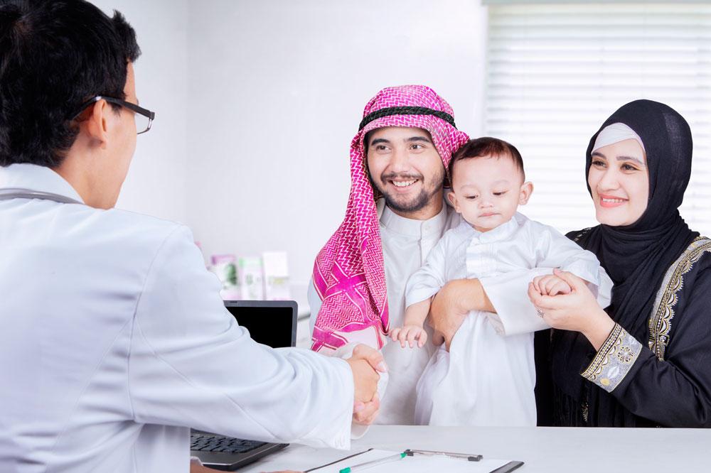 Muslim Circumcision Clinic