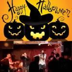 halloween-la-bodega