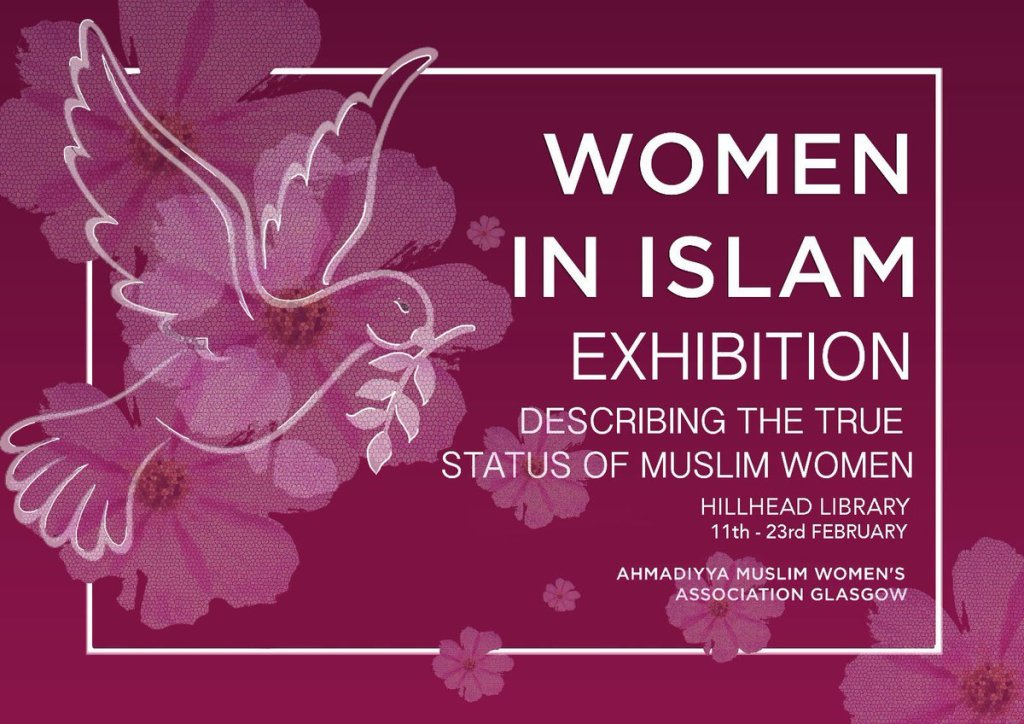 women in islam hillhad lib