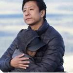Glasgow Film Festival: Master Cheng
