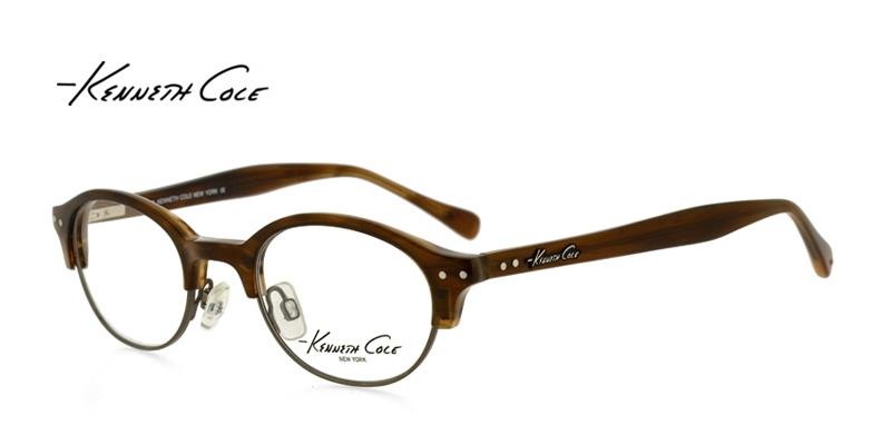 5d3891f8f62 Kenneth Cole Kc152 Brown Designer Glasses