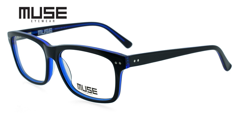 Glasses on Discount | The greatest WordPress.com site in all the land!