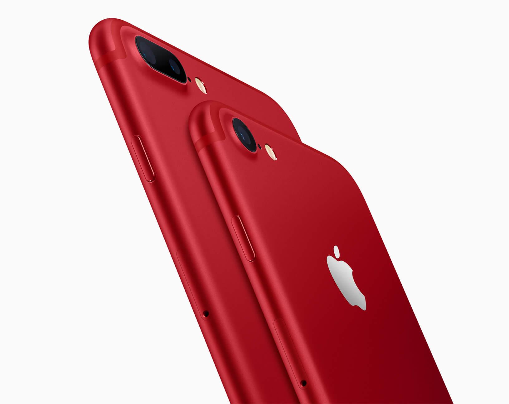 iphone 7 și iphone 7 plus red main glassgsm service gsm suceava
