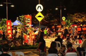 Beerwah Transformed by Simpson Street at the Beerwah Street Party Celebrations 2014
