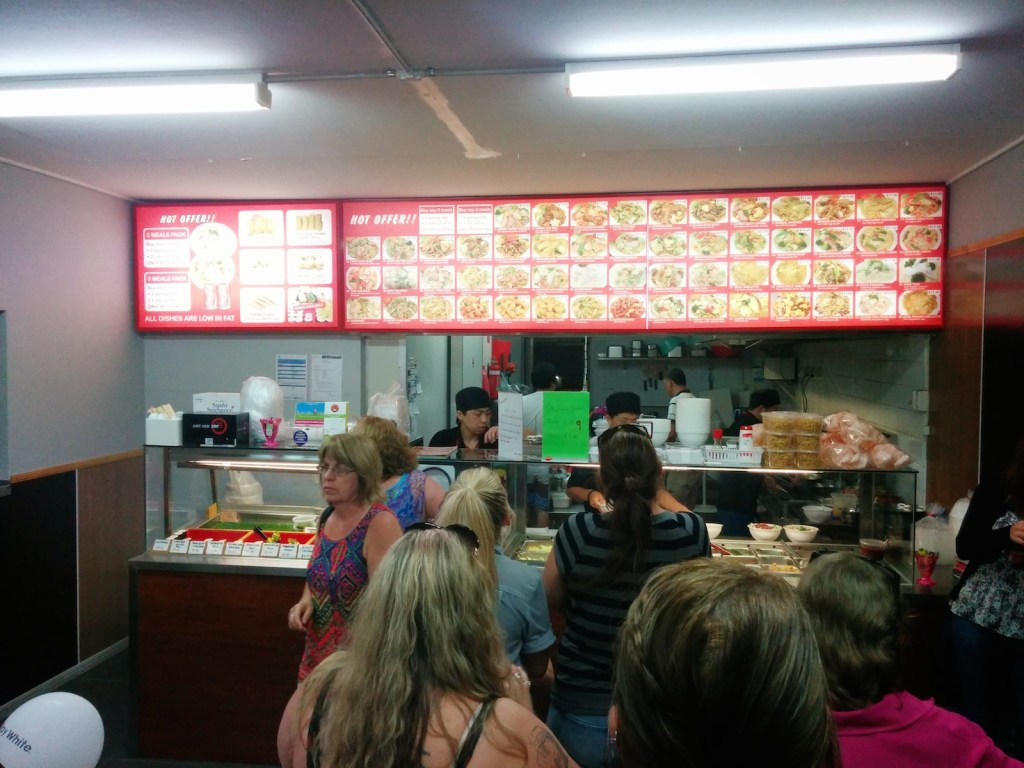 Inside the Noodle Box Beerwah Street Party 2014