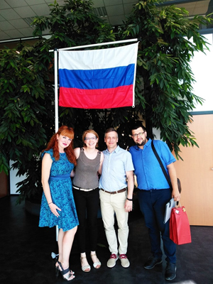 IRIS-inspection-machines-russia