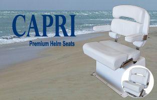 Capri Box Mount Helm Seats   Glastop Marine Furniture