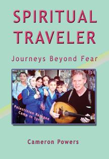 Spiritual Traveler Cover