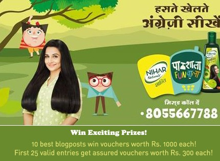 Funwala Pathshala – Learning gets easier with Nihar Naturals