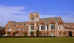 Gill Alma Mater Washington Univ