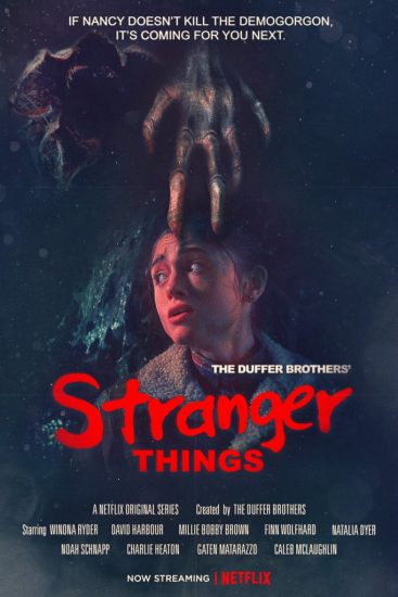 Stranger things/nightmare