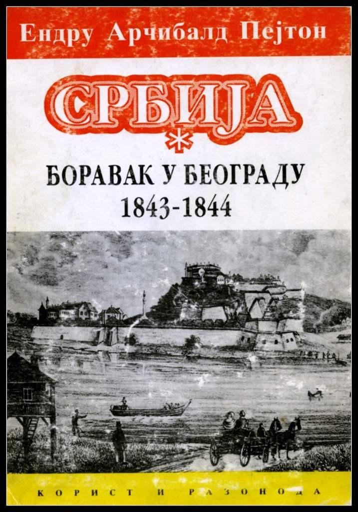 Srbija: STOPAMA BRITANCA KROZ SRBIJU (1)