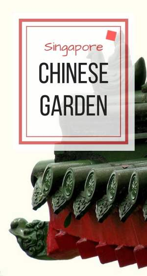 Singapore-travel-Chinese-Garden-Glimpses-of-The-World