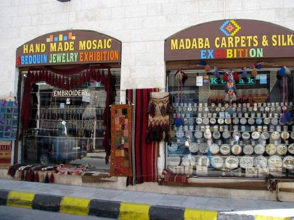 Jordan-travel-Madaba-Glimpses-of-The-World