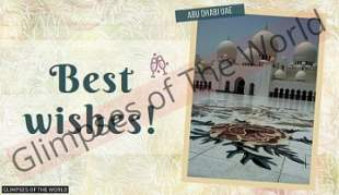 Photo-Postcards-Abu-Dhabi-Best-Wishes-Glimpses-of-The-World