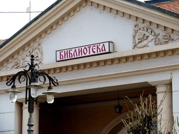Serbia-travel-Despotovac-town-Glimpses-of-The-World