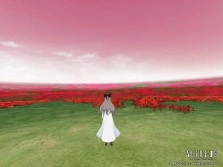 ALTDEUS: Beyond Chronos #8