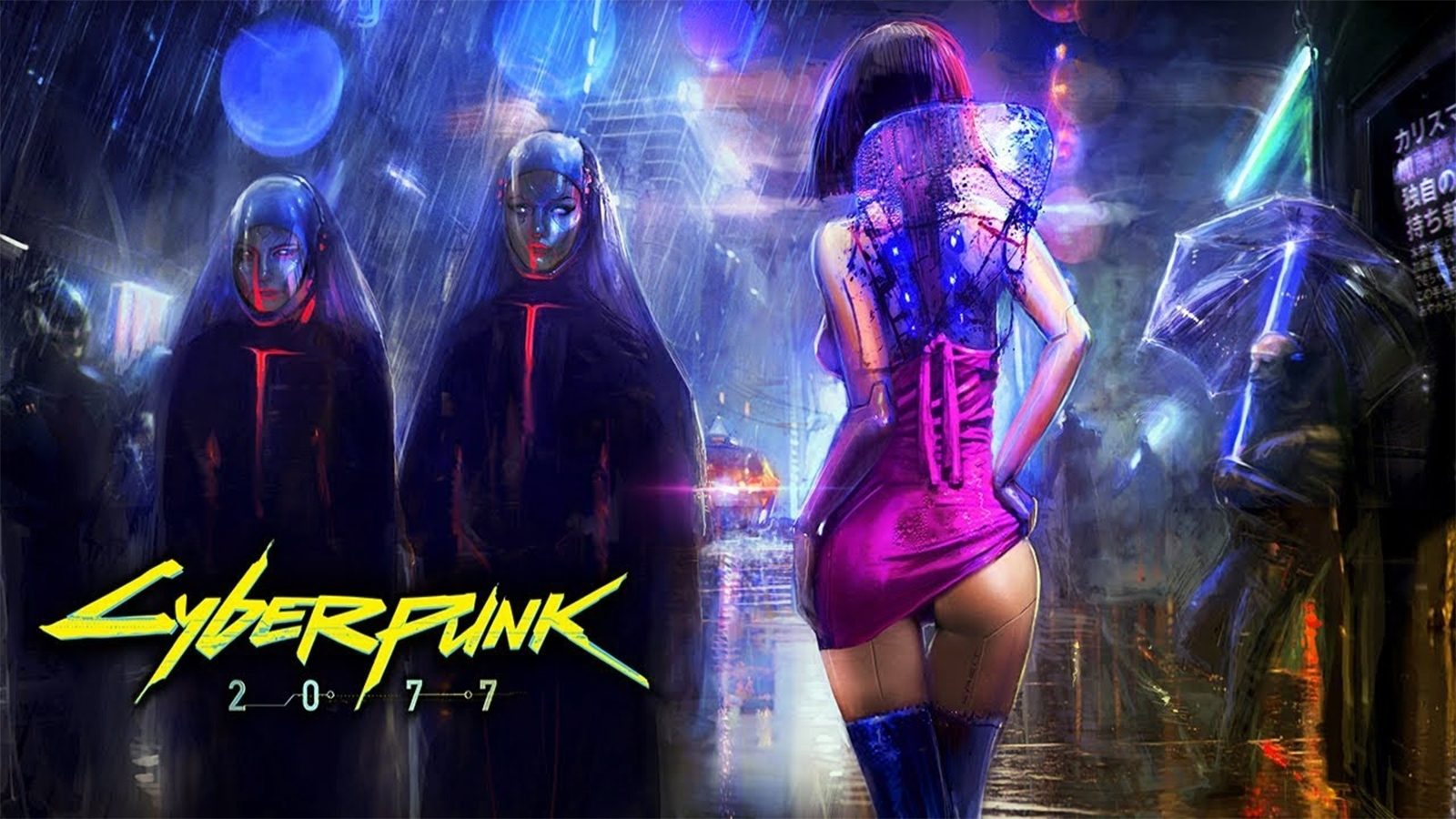Cyberpunk 2077 Adult Content Rating