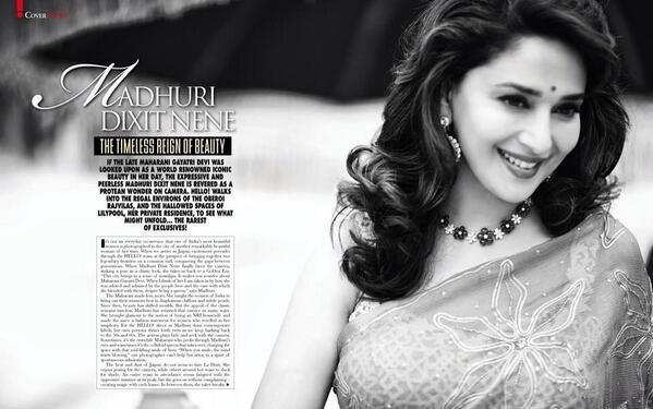 Madhuri Dixit on Hello India Magazine