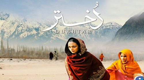 Dukhtar Exceptional Movies of Pakistan