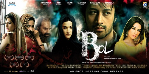 Exceptional Movies of Pakistan Bol