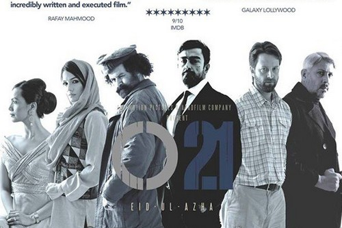 Exceptional Movies of Pakistan O21