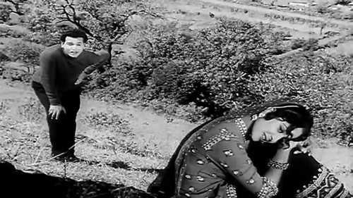 Bees Saal Baad (1962)