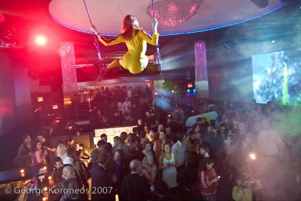 TRIP Movie Party {Erin Halley Event Photos}