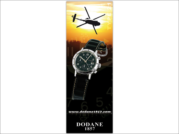Publicité Dodane