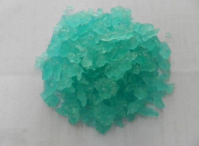Ferrous Sulphate Heptahydrate - GMTX