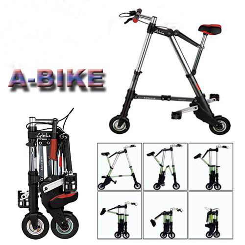 Foldable Bicycle price in Pakistan at Symbios.PK