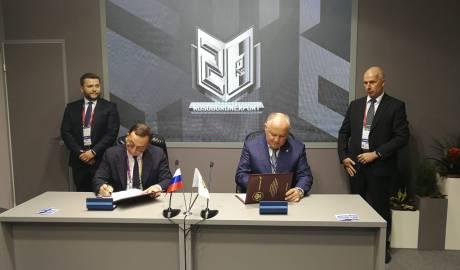 Rosoboronexport and Technodinamika sign a program to promote flight simulators in the world market