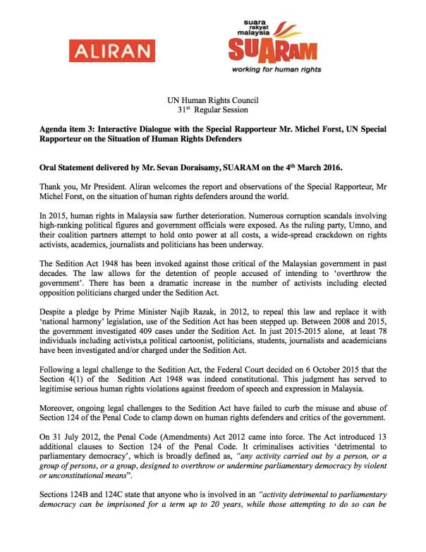 HRD oral statement final pg1