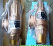 Kei Safety Valve