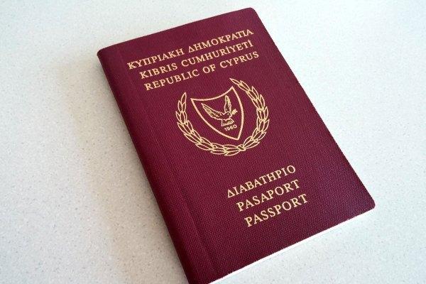 Cyprus Passport Obtain Requirements