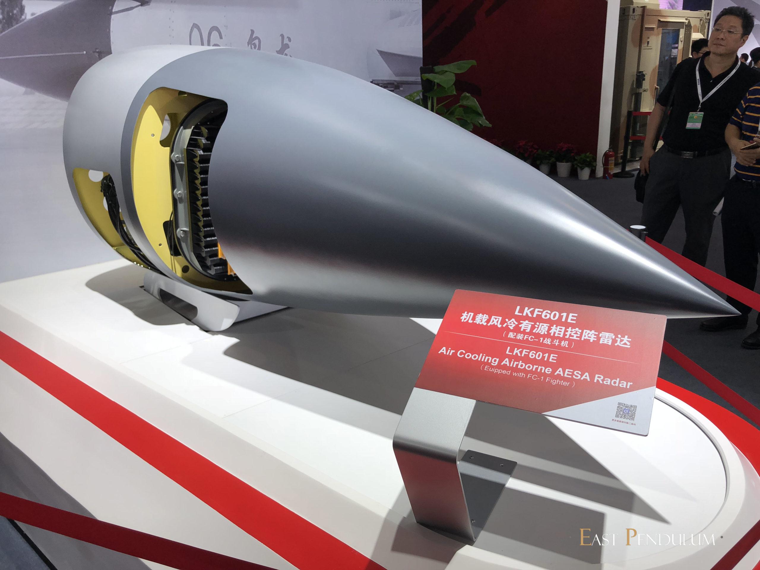 LKF601E-KLJ-7A
