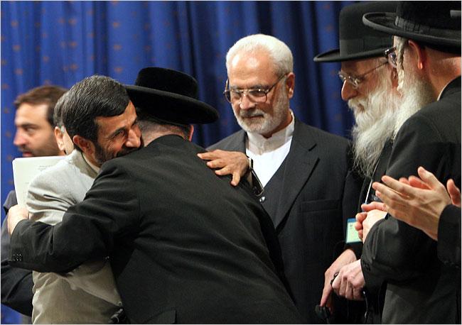 Iran-Israel 2
