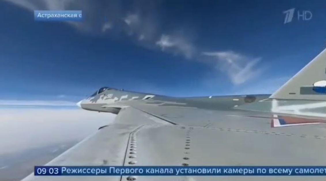 Su-57 5