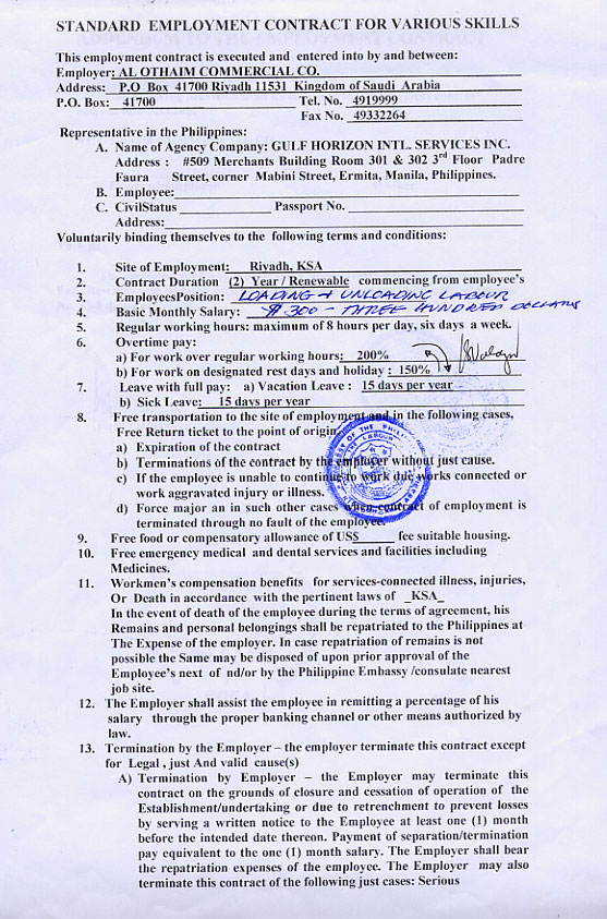 services agreement contract