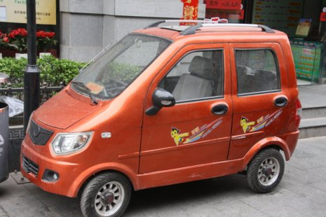 "Chinese version of the ""Smart"" car!"