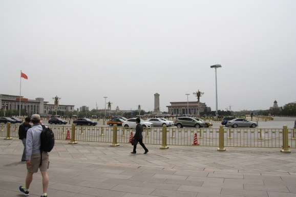 Tiananmen Square is huge!