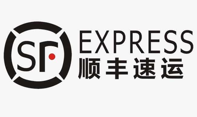 SF Express: Delivering to your every expectation