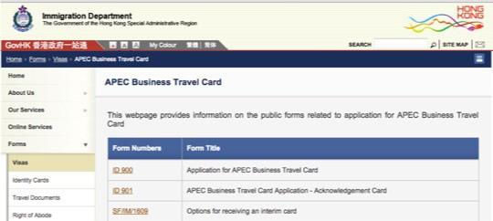 How To Get Your APEC Business Travel Card (i.e. Asia VIP Card!)