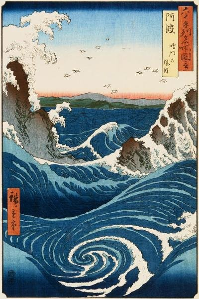 Hiroshige  Whirlpool and Waves at Naruto Awa Province